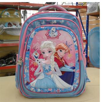 School Bag 15in-FROZEN
