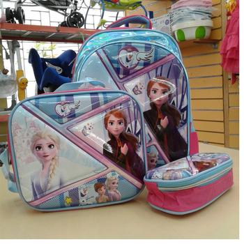 School Bag 16in-3pcs-FORZEN
