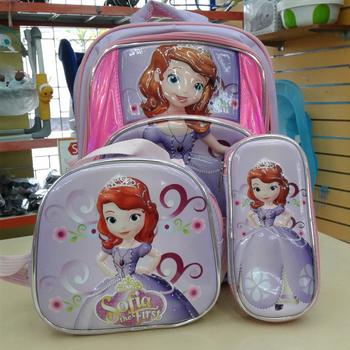 School Bag 16in-3pcs-SOPHIA