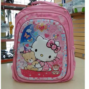 School Bag 15in-LOL