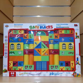Safe Blocks  52pcs
