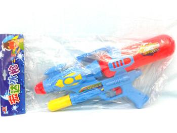 Water Weapon gun
