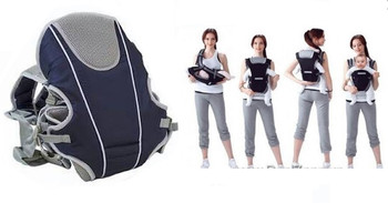4 Position Baby Carrier