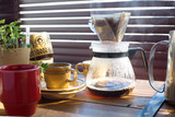 Great Tips That Will Change Your Approach to Brewing Coffee at Home