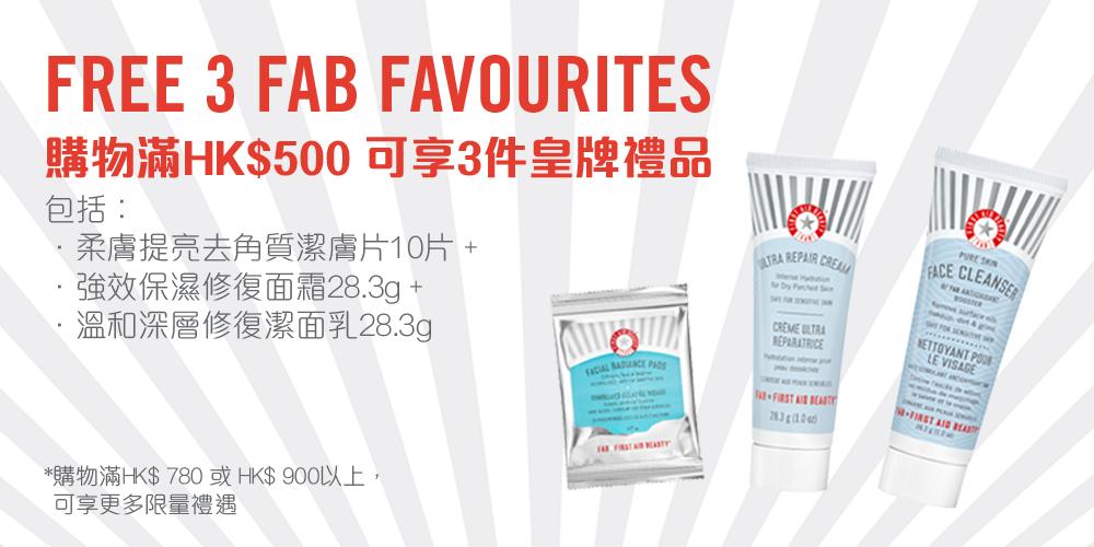 FAB Aid Ultra Repair Creams