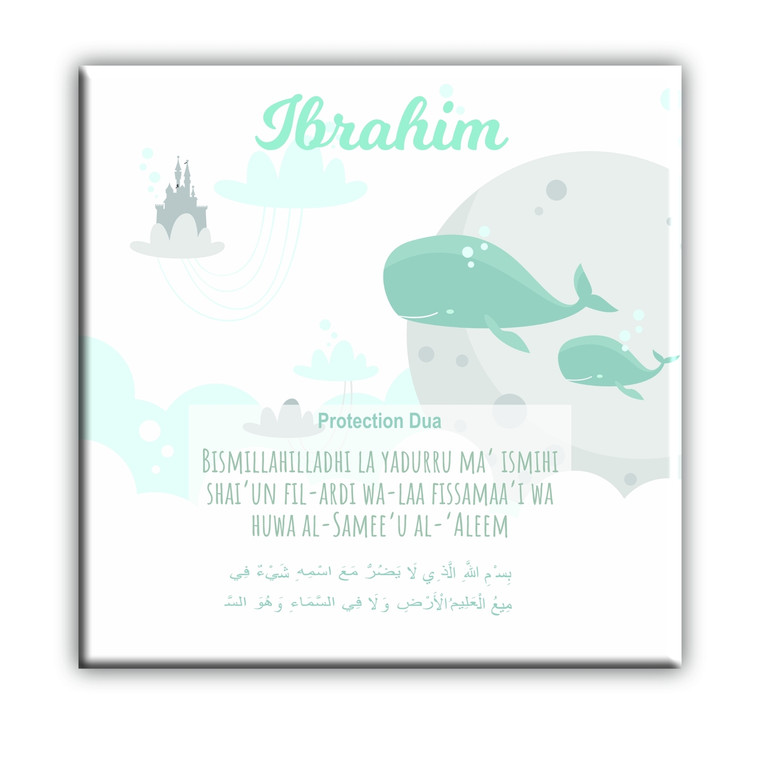 Personalised Children's Protection Dua Small Canvas