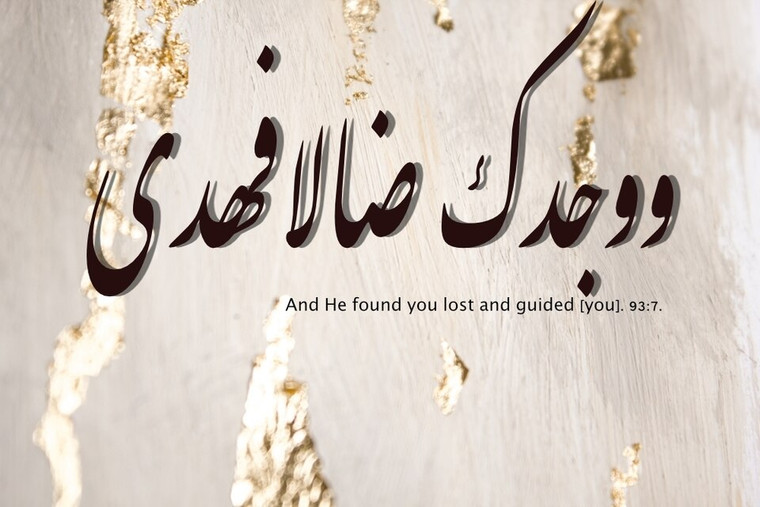 Islamic Wall Art Contemporary Gold Foil Print And He Found You Lost And Guided [You]