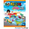 Tayo Little Bus Main Garage & Car Wash & Gas Station Special Set Toy Tracks Tayo