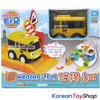 The Little Bus Tayo Mini Baby RANI Toy w/ Crossing Gate & Lullaby Melody