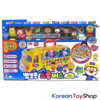 Pororo & Friends Educational Playground Big School Bus Toy Set 10 Figures
