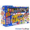 Pororo & Friends Educational Playground Big School Bus Toy Set 10 Figures