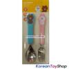 LINE Friends BROWN CONY Stainless Steel Spoon & Fork Set Kids BPA Free Korea