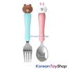 LINE Friends BROWN CONY Figure Stainless Steel Spoon & Fork Set Kids BPA Free