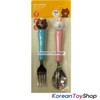 LINE Friends BROWN CONY Figure Stainless Steel Spoon & Fork Set Kids BPA Free