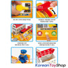 Titipo Control Center Sound Play Set Kids Electric Toy Train Sound Flashing Effect Original