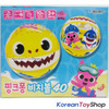 """PINKFONG Beach Ball 15.7"""" Inflatable Swimming Poor Party Water Toy"""