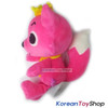 """PINKFONG Cute Soft Animal Plush Doll Toy 9"""" Kid Birthday Party Gift Original"""