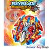 Beyblade Burst B-120 Buster Xcalibur .1'.Sw Cho-Z Takara Tomy Original Genuine