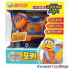 Gogo Dino POKEY Transformer Sound DX Robot Dinosaur Toy Car Excavator Original