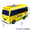 Tayo Little Bus BIG KINDER BUS Toy Car Sound & Light Effect Animals Sound 12""