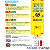 "Tayo Little Bus BIG KINDER BUS Toy Car Sound & Light Effect Animals Sound 12"""