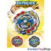 Beyblade Burst B-133 Ace Dragon.St.Ch DX Starter w/ Launcher Takara Tomy 100%