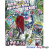 Pokemon Cards Night Unison SM9a Booster Box 20 packs * 8 sheets Korean Version