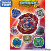 Beyblade Burst B-146 Random Booster Vol.16 TAKARA TOMY Original Authentic 100%