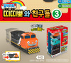 Titipo & Friends Mini Trains 3 pcs Set Toy Pull Back V.3 Manny Setter Steam
