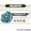 Beyblade Burst BBG-30 ACE ASHURA.00M.V' Booster Takara Tomy 100% Authentic