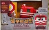 Robot Trains ALF RC Train Toy Remote Control LED Sound Effect
