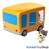 Baby Bus Yellow Bus Toy Car Free Wheels Main Character Academy Authentic 100%