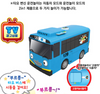 Tayo Little Bus Convertible Driving Play Transforming Toy Bus Sound Effect