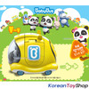 Baby Bus Panda Transforming Yellow Bus Toy Car Airplane Academy Authentic 100%
