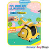 Baby Bus Panda Remote Control Yellow Bus Toy Car Airplane Academy Authentic 100%
