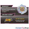 Beyblade Burst B-168 Rage Longinus Booster Takara Tomy 100% Authentic