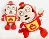 "Cocomong & Robocong Cute Soft Dolls Set Plush Toy 12"" 30cm Korean Animation"