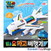 Tayo Little Bus Big Cargo Airplane Mini Cars Carrier Toy Sound LED Effect