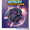 Beyblade Burst B-169 Variant Lucifer.Mb 2D & B-109 Launcher Grip TAKARA TOMY