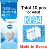 The GOOD Premium Dust Protect Mask ADULT 10 pcs KF94 Coronavirus Made in Korea
