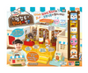 Welcome to Bread Barbershop Toy w/ Figures Sound Effect Korean Audio