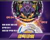 Beyblade Burst B-175 Lucifer The End Superking Takara Tomy 100% Authentic