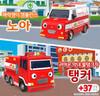 00173 TAYO Little Bus Friends Special V.9 Mini Car 4 pcs Toy Set Emergency Team