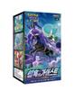 Pokemon Cards SILVER LANCE & JET BLACK SPIRIT Poltergeist Booster Boxes s6H s6K Korean