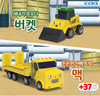 00220 TAYO Little Bus Friends Special Double Set V.2 Mini Car 2 pcs Heavy Equipment Cars