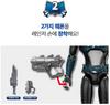 Miniforce LEO Ranger Figure Toy with Weapon Sound & LED Effect Black