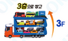 Tayo Little Bus Long Carrier Car Toy for Tayo Special Mini Cars (No Cars Inside) ICONIX