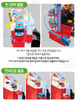 Tayo Little Bus Fire Station Center Playset Toy ICONIX / No Cars Inside