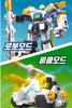 Miniforce KERA TANK Transformer Toy Car Robot Toytron