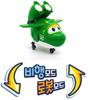 Super Wings MINA MIRA Transformer Robot Transforming Toy Airplane Season 5